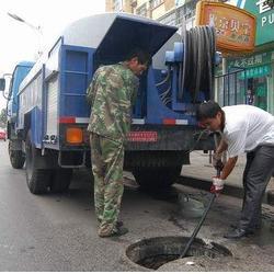 疏通下水道,广州疏通下水道公司电话,专业市政管道清理淤泥图片