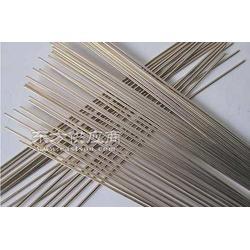 L204银焊丝L204银焊条图片