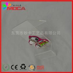 妙卡礼品(图)、pvc 钥匙扣、钥匙扣图片