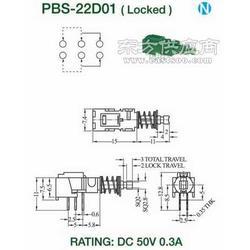 按键开关PBS-22D01图片