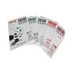表格印刷多少钱 表格印刷图片