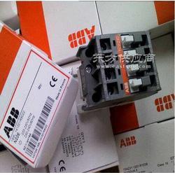 TA45OSU235继电器/热过载继电器图片
