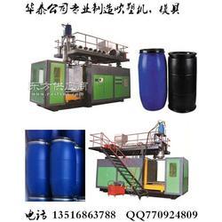 华泰供应HT-100塑料中空吹塑机100L化工桶吹塑机图片