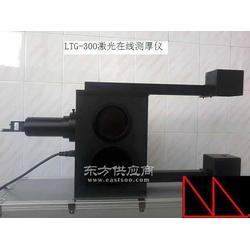 压延橡胶测厚仪激光测厚仪透明薄膜测厚图片