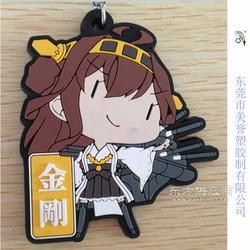 供应PVC钥匙扣韩版滴胶钥匙扣时尚PVC软胶钥匙扣图片