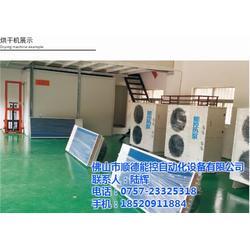挂面干燥设备厂家定做、佛山烘干设备厂家、佛山市能控自动化设备图片