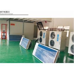 小型水稻烘干设备厂家-包头烘干设备厂家-能控自动化设备图片