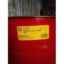 林芝地区壳牌,壳牌工业润滑油,壳牌工业润滑油已经经销商图片