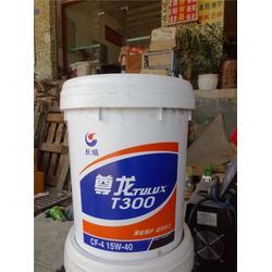东营市长城-长城工业润滑油经销店-鸿运四海有限公司图片