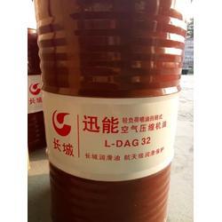 长城工业润滑油经销商、长城工业润滑油、连云港市长城图片