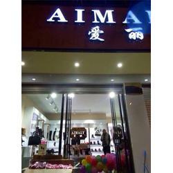 广州女鞋加盟店,女鞋招商加盟,爱丽鞋业图片