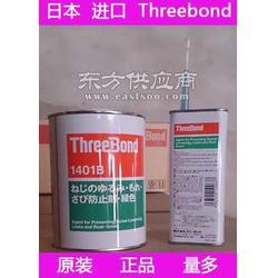 零售日产三键TB1401B绿色螺丝紧固密封胶图片