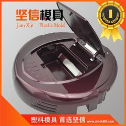 家电模具厂家、坚信专业家电模具制造、家电模具图片