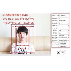 Signcard人员信息采集系统图片