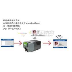 斯科德联网型、单机型健康证制卡管理系统图片