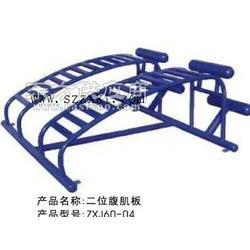 单杠双杠健身路径 室外健身器材使用寿命图片