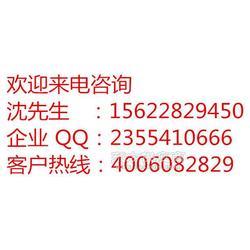 华晶MOS管CS6509EO品质保证图片