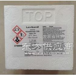0-1500mg/L中量程C0D试剂ET99974 ET99974图片