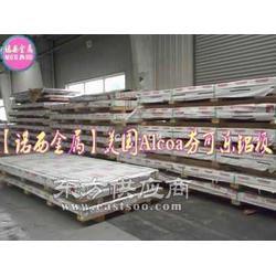 4A17铝合金板材4A17耐腐蚀铝排图片