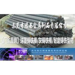 进口GGG60球墨铸铁生产厂家图片