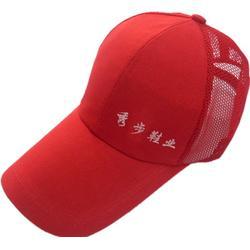 帽子生产厂家-金梦羽(图),高尔夫球帽子,赤峰市帽子图片