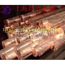 Qsn4-3锡青铜棒生产厂家图片