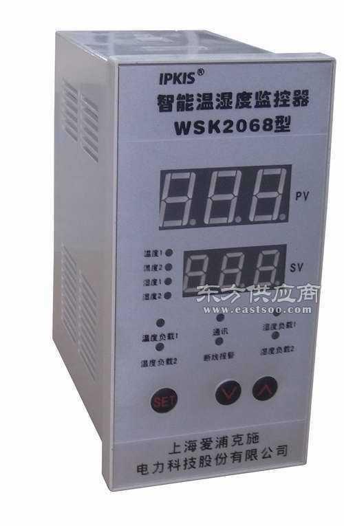爱浦克施双温双湿智能温湿度控制器