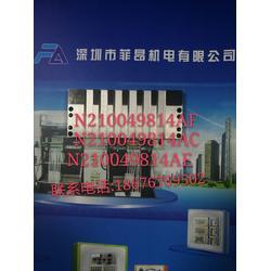 N210049814AF、菲昂机电图片