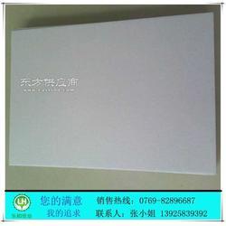 2.5MM厚灰板纸厂家图片