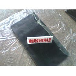 弘瑞橡胶(图)、橡胶颗粒供应商、吉林橡胶颗粒图片
