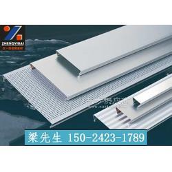 铝条扣天花专业生产厂家图片