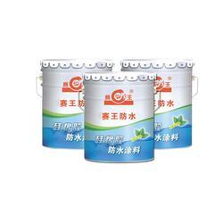 华强防水(图),防水涂料,辽源市防水涂料图片