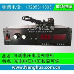 384V大功率蓄电池充电机厂家图片