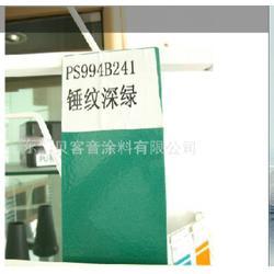 惠州环氧面漆价、环氧面漆、贝客音涂料图片