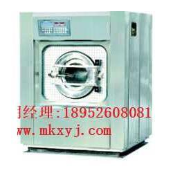 100KG工业用洗衣机直销航星工业用洗涤设备维修视频图片