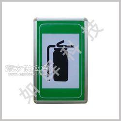 隧道光电标志隧道消防设备指示标志图片