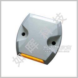 隧道诱导标丶铸铝有源道钉图片