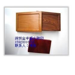 ipad壳水贴加工(图)|葫芦木纹水转印加工|水转印加工图片