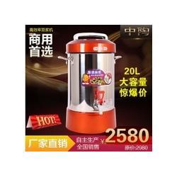 枝江商用豆浆机,中陶电器,15l商用豆浆机图片