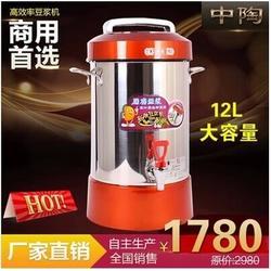 智能商用豆浆机_新营商用豆浆机_中陶电器图片