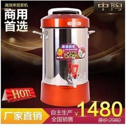 商用豆浆机,全自动商用豆浆机,中陶电器图片