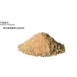 高强耐磨耐火浇注料_天健华晨_长沙高强耐磨耐火浇注料生产厂家图片