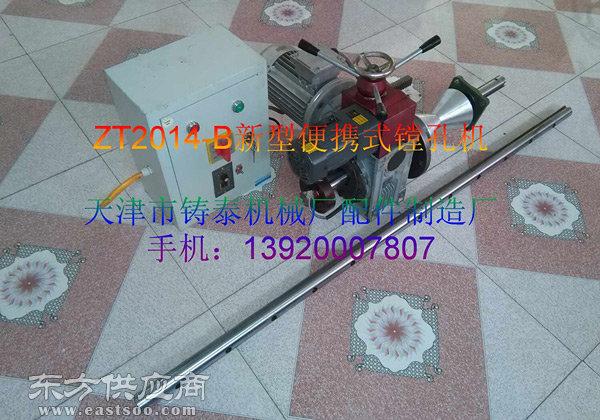 移动镗孔机|天津镗孔机选铸泰机械配件|阜新镗孔机图片