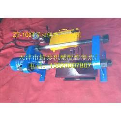 天津压链机选铸泰机械配件-便携式压链机-西藏压链机图片