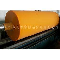 橡胶辊-胶辊-龙马橡塑制品图片