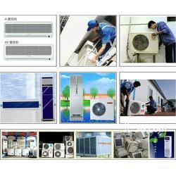 电视维修厂家|滨湖新区电视维修|修理(查看)图片