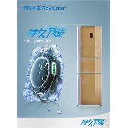 冰箱维修公司-海信冰箱维修公司-冷库保鲜柜维修公司图片