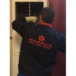 合肥空调移机(图),合肥空调安装专业,扬子合肥空调安装图片