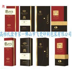 盒子|其他印刷类产品|飞梵印刷包装有限公司图片