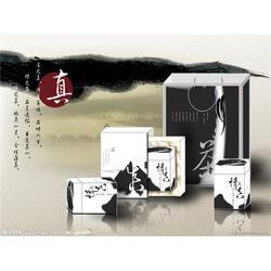 飞梵印刷包装有限公司 茶包装盒子-盒子图片